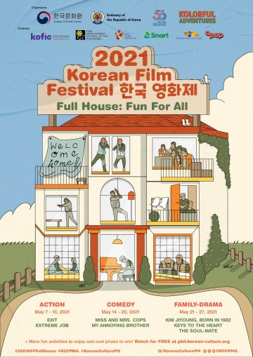 Korean Film Festival features <br> Gong Yoo's, other popular movies
