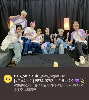 'We're almost there…': BTS <br> reads the world's mind yet again
