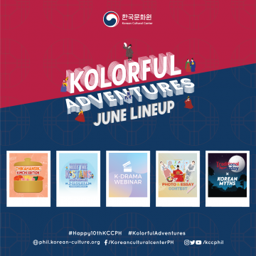 June 30 webinar on K-drama scriptwriting