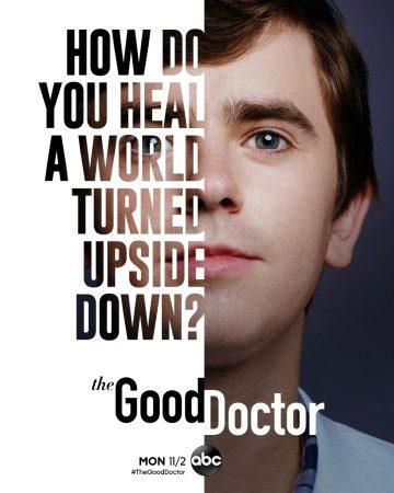 Binge-watching: Good Doctor, New Amsterdam, Hospital Playlist
